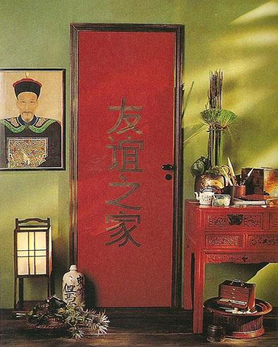 Rinnovare la porta senza cambiare la porta homespacerelooking - Cambiare maniglia porta ...